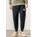 Men's Simple Fashion Letter Patchwork Casual Tapered Cotton Pants
