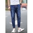 Men's Fashion Ripped Detail Drawstring Waist Elastic Cuffs Casual Jeans