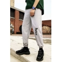Men's Street Trendy Letter PERFECT Printed Elastic Cuffs Casual Loose Sweatpants