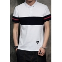 Summer Mens Simple Stripe Print Short Sleeve Three-Button Fitted Polo Shirt