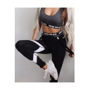 Cool Chic Black High Waist Striped Patchwork Ventilation Fitted Yoga Legging Pants