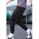 Men's New Fashion Letter H Printed Elastic Cuffs Casual Loose Cotton Cargo Pants with Side Pockets