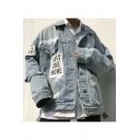 Guys Cool Hip Hop Style Letter JUST ONE MORE Patched Distressed Ripped Hole Light Blue Oversized Denim Jacket