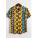 Retro Tribal Floral Printed Basic Short Sleeve Button Front Yellow Casual Shirt for Guys