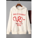 Womens Popular Letter Snake Printed Long Sleeve Casual Sport Beige Hoodie