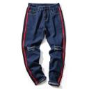 Men's Trendy Contrast Stripe Side Knee Cut Zip-fly Casual Jeans