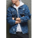 Mens Trendy Destroyed Ripped Long Sleeve Casual Leisure Button Down Denim Jacket