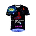 Funny Letter KILL YOUR HEROES Starry Galaxy Print Short Sleeve T-Shirt