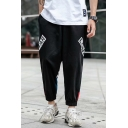 Men's Fashion Letter Printed Elastic Cuffs Loose Fit Hip Pop Style Casual Track Pants