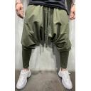 Men's Cool Fashion Simple Plain Drawstring Waist Drop-Crotch Hip Pop Harem Pants