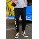 Men's Trendy Letter CINNB Printed Zipped Pocket Side Casual Cargo Pants