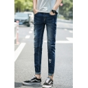 Guys Fashion Letter SXC Pattern Slim Fit Mid Waist Jeans