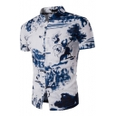 Mens Summer Chinese Style Ink and Wash Painting Stand Collar Frog Button Front Slim White Shirt