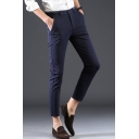 Men's Trendy Basic Fashion Plain Slim Fitted Casual Dress Pants