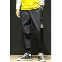 New Stylish Camouflage Patched Flap Pocket Side Drawstring Waist Men's Casual Loose Sports Cargo Pants