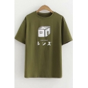 Simple Letter BOOK STAND Short Sleeve Green Graphic T-Shirt