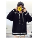 Girls Unique Stylish Letter Print Hem Long Sleeve Oversized Drawstring Hoodie