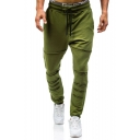 Men's Cool Fashion Ripped Detail Simple Plain Drawstring Waist Casual Sweatpants