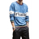 Guys Cool Cut Letter Print Contrast Hem Basic Long Sleeve Loose Sweatshirt