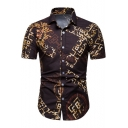 Mens Trendy Pattern Basic Short Sleeve Slim Fitted Button Up Shirt