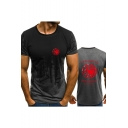 Popular Summer Dragon Logo Print Round Neck Short Sleeve Fitted T-Shirt