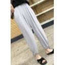 Womens Hot Fashion Plain Elastic Cuff Casual Loose Ankle Length Haren Pants