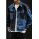 Mens Fashion Blue Patched Color Block Long Sleeve Button Down Loose Fit Denim Jacket