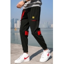 Men's Popular Fashion Colorblock Patched Drawstring Waist Elastic Cuffs Casual Tapered Pants