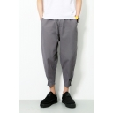 Men's Simple Fashion Solid Color Loose Fit Gathered Cuffs Casual Carrot Pants