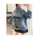 Womens Casual Loose Simple Letter Blue Button Down Ripped Denim Jacket