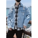 Guys Vintage Ripped Long Sleeve Plain Button Front Light Blue Denim Jacket