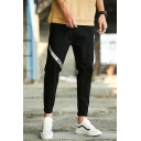 Men's Popular Fashion Letter Ribbon Patched Gathered Cuffs Casual Tapered Pants