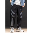 New Stylish Colorblock Loose Fit Gathered Cuffs Trendy Casual Track Pants for Guys