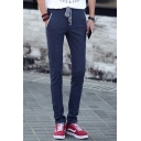 Men's New Fashion Contrast Trim Drawstring Waist Slim Fit Casual Dress Pants