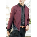Men's Stylish Dandelion Print Long Sleeve Stand-Collar Zip Up Casual Baseball Jacket