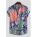 Men's Fashionable Cool Floral Pattern Basic Short Sleeve Button Up Beach Shirt