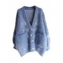 Womens Trendy Tie-Dyed Print Boxy V Neck Drop Sleeve Cardigan with Pockets