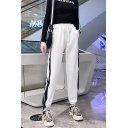Fashion High Waist Letter Contrast Piping Elastic Ankle Detail Pockets Casual Sweatpants