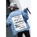 Womens Cool Street Letter Print Back Light Blue Casual Leisure Denim Jacket