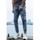 Men's Simple Fashion Solid Color Flap Pocket Side Elastic Cuffs Casual Cargo Jeans