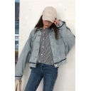 New Hot Popular Color-Block Fringed Embellished Bat Wing sleeve Light Blue Jacket
