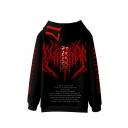Hot Trendy American Rapper Letter 17 Printed Long Sleeve Black Pullover Hoodie