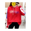 Simple Letter THE BEST Printed Color Block Long Sleeve Pullover Hoodie