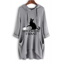 Womens Half Sleeve I DO WANT I WANT Letter Cat Printed Dipped Hem Casual Loose Longline Hooded T-Shirt