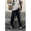 New Stylish Colorblock Patched Drawstring Gathered Cuffs Black Trendy Loose Track Pants for Guys