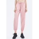 Cool Unique Letter LOVE Tape Side Drawcord Waist Loose Sport Track Pants for Women