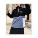 Men's Trendy Letter ColorBlock Print Long Sleeve Stand-Collar Casual Pullover Jacket