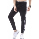 Men's Trendy Popular Camouflage Patched Side Black Drawstring Waist Casual Sweatpants