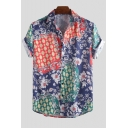 Stylish Retro Style Blue Tropical Floral Print Button Front Short Sleeve Lapel Collared Camp Shirt