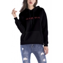 New Trendy Letter Tennis Embroidered Long Sleeve Hoodie